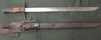 太極拳 じゅうけん77-127-B_Bayonet,_Japanese,_Type_30.jpg